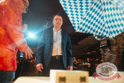 Super ПЯТНИЦА, 2 марта 2018 - Ресторан «Максимилианс» Екатеринбург - 39