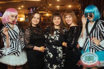Super ПЯТНИЦА, 2 марта 2018 - Ресторан «Максимилианс» Екатеринбург - 5