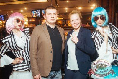 Super ПЯТНИЦА, 2 марта 2018 - Ресторан «Максимилианс» Екатеринбург - 7