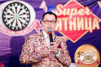 Super ПЯТНИЦА, 3 ноября 2017 - Ресторан «Максимилианс» Екатеринбург - 00003