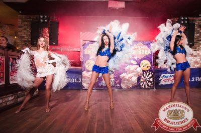 Super ПЯТНИЦА, 3 ноября 2017 - Ресторан «Максимилианс» Екатеринбург - 00004