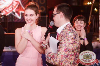 Super ПЯТНИЦА, 3 ноября 2017 - Ресторан «Максимилианс» Екатеринбург - 00025