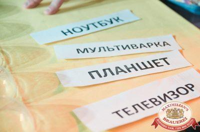 Super ПЯТНИЦА, 3 ноября 2017 - Ресторан «Максимилианс» Екатеринбург - 00027