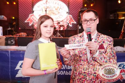 Super ПЯТНИЦА, 3 ноября 2017 - Ресторан «Максимилианс» Екатеринбург - 00030
