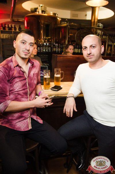 Super ПЯТНИЦА, 3 ноября 2017 - Ресторан «Максимилианс» Екатеринбург - 00031