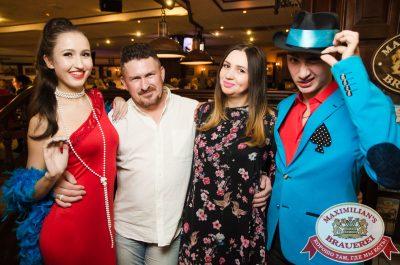 Super ПЯТНИЦА, 3 ноября 2017 - Ресторан «Максимилианс» Екатеринбург - 00033