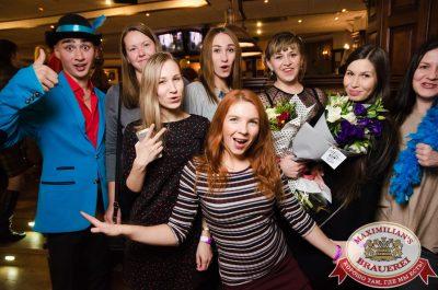 Super ПЯТНИЦА, 3 ноября 2017 - Ресторан «Максимилианс» Екатеринбург - 00038