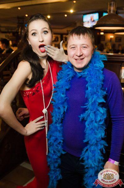 Super ПЯТНИЦА, 3 ноября 2017 - Ресторан «Максимилианс» Екатеринбург - 00039