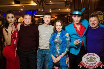 Super ПЯТНИЦА, 3 ноября 2017 - Ресторан «Максимилианс» Екатеринбург - 00042