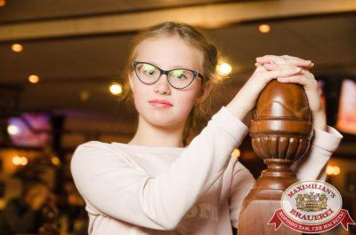 Super ПЯТНИЦА, 3 ноября 2017 - Ресторан «Максимилианс» Екатеринбург - 00046