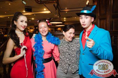 Super ПЯТНИЦА, 3 ноября 2017 - Ресторан «Максимилианс» Екатеринбург - 00051