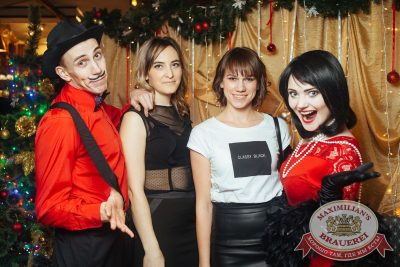 Super ПЯТНИЦА, 5 января 2018 - Ресторан «Максимилианс» Екатеринбург - 10