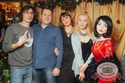 Super ПЯТНИЦА, 5 января 2018 - Ресторан «Максимилианс» Екатеринбург - 11