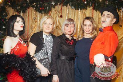 Super ПЯТНИЦА, 5 января 2018 - Ресторан «Максимилианс» Екатеринбург - 14