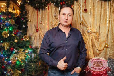 Super ПЯТНИЦА, 5 января 2018 - Ресторан «Максимилианс» Екатеринбург - 17