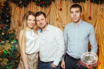 Super ПЯТНИЦА, 5 января 2018 - Ресторан «Максимилианс» Екатеринбург - 18