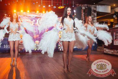 Super ПЯТНИЦА, 5 января 2018 - Ресторан «Максимилианс» Екатеринбург - 19
