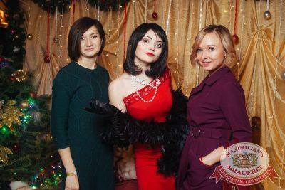 Super ПЯТНИЦА, 5 января 2018 - Ресторан «Максимилианс» Екатеринбург - 2