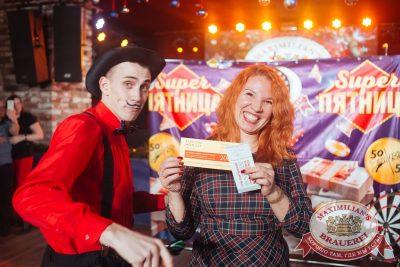 Super ПЯТНИЦА, 5 января 2018 - Ресторан «Максимилианс» Екатеринбург - 21