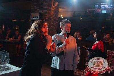 Super ПЯТНИЦА, 5 января 2018 - Ресторан «Максимилианс» Екатеринбург - 24