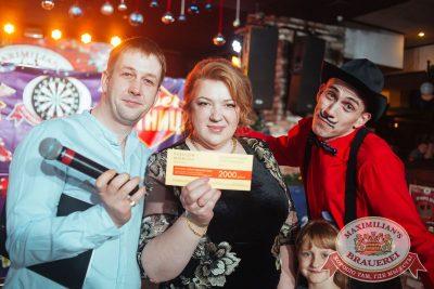 Super ПЯТНИЦА, 5 января 2018 - Ресторан «Максимилианс» Екатеринбург - 29