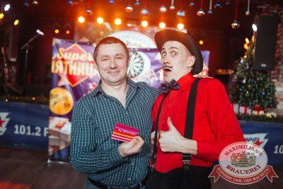 Super ПЯТНИЦА, 5 января 2018 - Ресторан «Максимилианс» Екатеринбург - 30