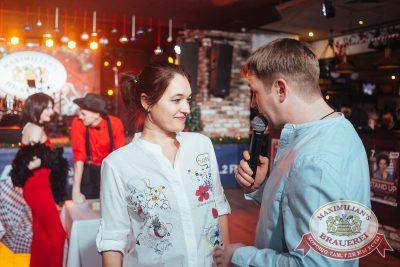 Super ПЯТНИЦА, 5 января 2018 - Ресторан «Максимилианс» Екатеринбург - 33