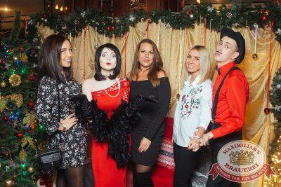 Super ПЯТНИЦА, 5 января 2018 - Ресторан «Максимилианс» Екатеринбург - 4