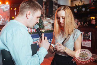 Super ПЯТНИЦА, 5 января 2018 - Ресторан «Максимилианс» Екатеринбург - 46