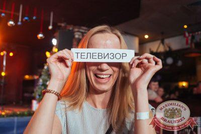Super ПЯТНИЦА, 5 января 2018 - Ресторан «Максимилианс» Екатеринбург - 47