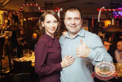 Super ПЯТНИЦА, 5 января 2018 - Ресторан «Максимилианс» Екатеринбург - 52