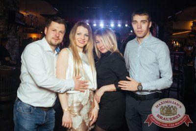 Super ПЯТНИЦА, 5 января 2018 - Ресторан «Максимилианс» Екатеринбург - 58