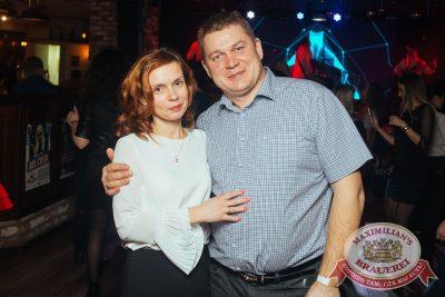 Super ПЯТНИЦА, 5 января 2018 - Ресторан «Максимилианс» Екатеринбург - 59