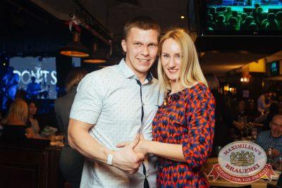 Super ПЯТНИЦА, 5 января 2018 - Ресторан «Максимилианс» Екатеринбург - 60