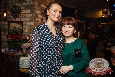 Super ПЯТНИЦА, 5 января 2018 - Ресторан «Максимилианс» Екатеринбург - 61