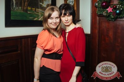 Super ПЯТНИЦА, 5 января 2018 - Ресторан «Максимилианс» Екатеринбург - 62