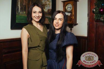Super ПЯТНИЦА, 5 января 2018 - Ресторан «Максимилианс» Екатеринбург - 63
