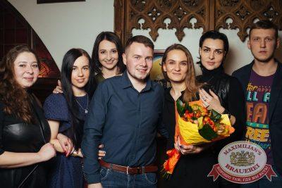 Super ПЯТНИЦА, 5 января 2018 - Ресторан «Максимилианс» Екатеринбург - 64