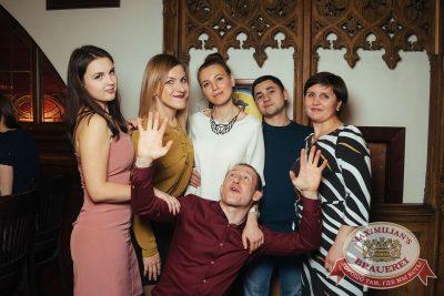 Super ПЯТНИЦА, 5 января 2018 - Ресторан «Максимилианс» Екатеринбург - 65