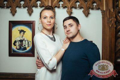 Super ПЯТНИЦА, 5 января 2018 - Ресторан «Максимилианс» Екатеринбург - 66