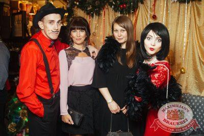 Super ПЯТНИЦА, 5 января 2018 - Ресторан «Максимилианс» Екатеринбург - 7