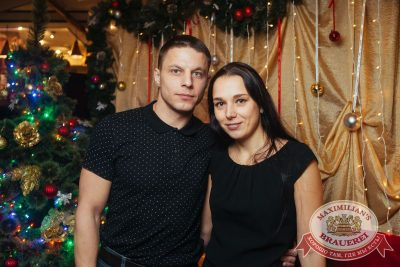 Super ПЯТНИЦА, 5 января 2018 - Ресторан «Максимилианс» Екатеринбург - 9
