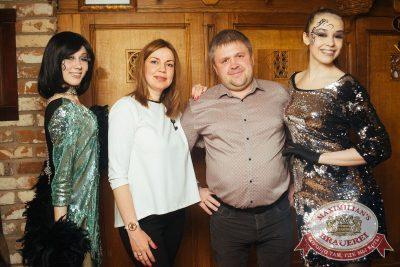 Super ПЯТНИЦА, 6 апреля 2018 - Ресторан «Максимилианс» Екатеринбург - 10