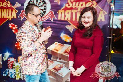 Super ПЯТНИЦА, 6 апреля 2018 - Ресторан «Максимилианс» Екатеринбург - 13
