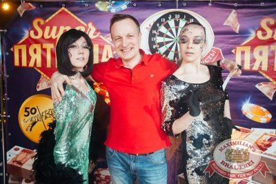 Super ПЯТНИЦА, 6 апреля 2018 - Ресторан «Максимилианс» Екатеринбург - 15