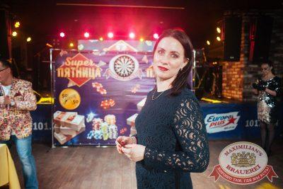 Super ПЯТНИЦА, 6 апреля 2018 - Ресторан «Максимилианс» Екатеринбург - 16