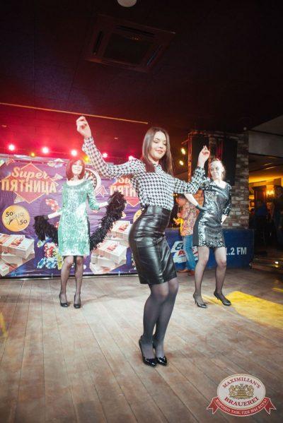 Super ПЯТНИЦА, 6 апреля 2018 - Ресторан «Максимилианс» Екатеринбург - 21