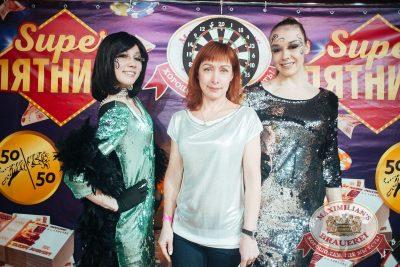 Super ПЯТНИЦА, 6 апреля 2018 - Ресторан «Максимилианс» Екатеринбург - 24