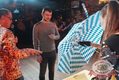 Super ПЯТНИЦА, 6 апреля 2018 - Ресторан «Максимилианс» Екатеринбург - 29
