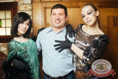 Super ПЯТНИЦА, 6 апреля 2018 - Ресторан «Максимилианс» Екатеринбург - 4